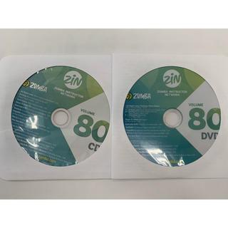zumba DVD & CD