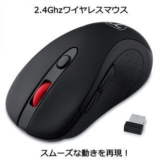 【本日★限定】省エネモード搭載!ワイヤレスマウス 無線マウス