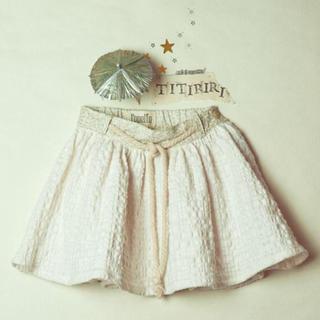 キャラメルベビー&チャイルド(Caramel baby&child )のpopelin スカート 12-18 新品・未使用(スカート)