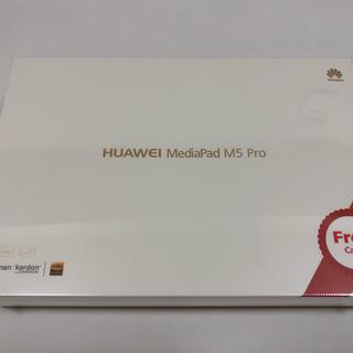 新品未開封 MediaPad M5 Pro Wi-Fiモデル CMR-W19