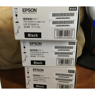 EPSON LP-S7160 トナー LPC3T33KPV 黒