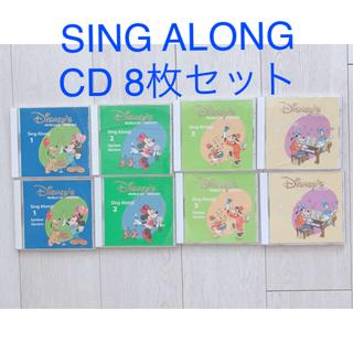 ディズニー(Disney)のDWE シングアロング CD8枚セット(キッズ/ファミリー)