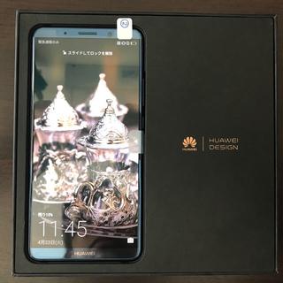 HUAWEI Mate 10 Pro (5月初旬SIMロック解除予定) 新品