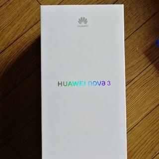 HUAWEI NOVA3 パープル 未開封 オマケ付き(スマートフォン本体)