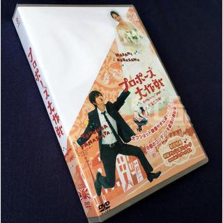 山下智久  プロポーズ大作戦 DVD-BOX (その他)