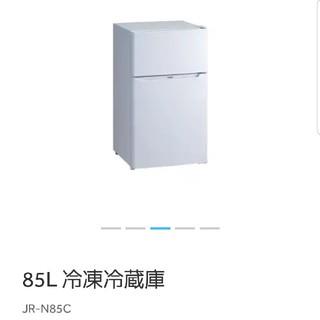 ハイアール(Haier)のハイアール 85L 冷蔵庫(2018年製)(冷蔵庫)