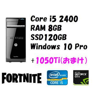 デスクトップPC ゲーミングPC 改造可 1050Ti(オマケ) オフィス