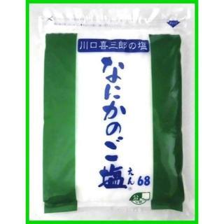 世界一の超能力者 川口喜三郎の塩 なにかのご塩 国内最安 2300円(調味料)