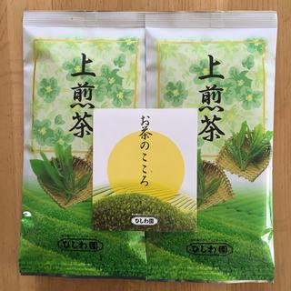 上煎茶 国産緑茶 80g×2袋