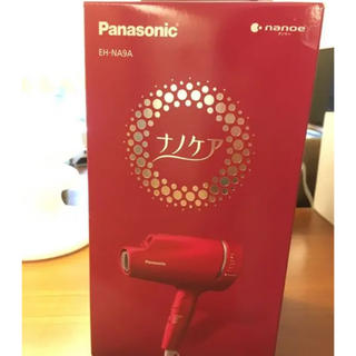 パナソニック(Panasonic)のヘアードライヤー ナノケア (ルージュピンク) EH-NA9A-RP(ドライヤー)