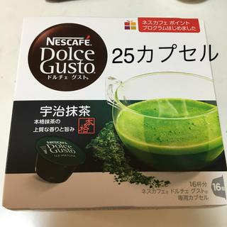 Nestle - ドルチェグスト  宇治抹茶 25カプセル