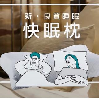 【なおちん様専用】スージーAS快眠枕(枕)