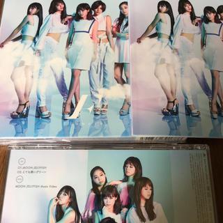 Flower MOON JELLYFISH(初回限定盤 ステッカー DVD付)