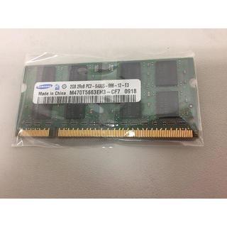 Samsung 2GB ノートPC メモリ PC2-6400S DDR2 SDR