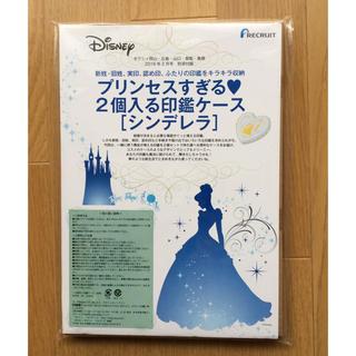 ディズニー(Disney)の2個入る印鑑ケース「シンデレラ」(印鑑/スタンプ/朱肉)