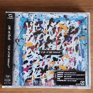 ONE OK ROCK / Eye of the Storm