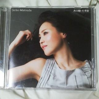 松田聖子 / あの輝いた季節 CD+DVD