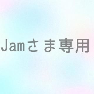 マワハンガー Jamさま専用(押し入れ収納/ハンガー)