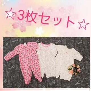 新生児 ロンパース まとめ売り 3枚セット☆