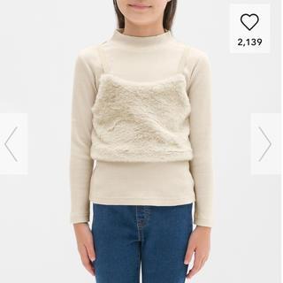 ジーユー(GU)のGU  girls フェイクファーキャミセットT(長袖)  120(Tシャツ/カットソー)