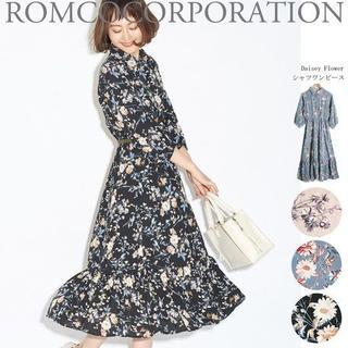 【新品未使用】花柄シャツワンピース(ロングワンピース/マキシワンピース)