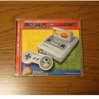 スーパーファミコン ベスト EZCD-0023 送料無料