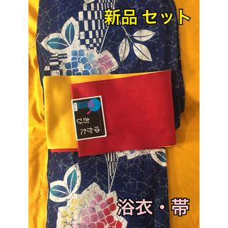 浴衣・帯 セット YO-04 女性用 半幅帯(浴衣)