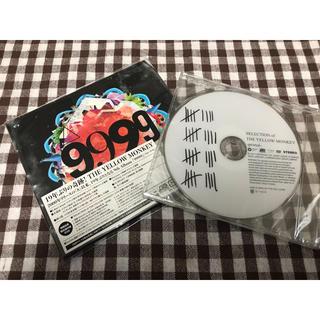 「9999」 THE YELLOW MONKEY 初回限定盤