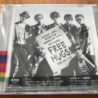 Kis-My-Ft2 FREE HUGS! CD2枚組 通常盤 キスマイ 即発送