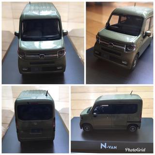 N-VAN  Nバン NVAN  ミニカー  ダイキャスト  非売品(ミニカー)