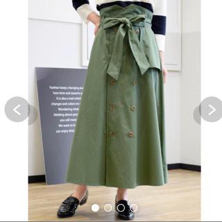アウィーエフ(AuieF)の【美品】AuieF トレンチフレアスカート(ロングスカート)