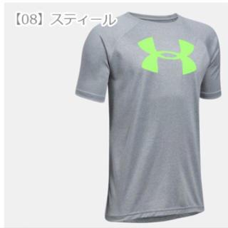 アンダーアーマー ジュニアTシャツ 新品未使用