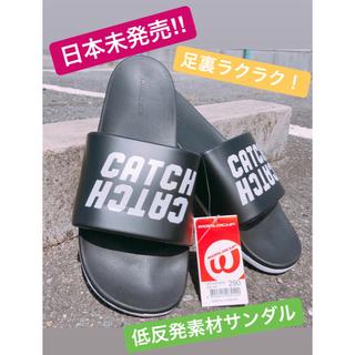 低反発素材サンダル・29.5㎝(サンダル)