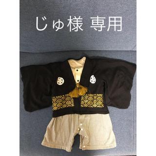 〈じゅ様 専用〉【子供の日】袴ロンパース(和服/着物)