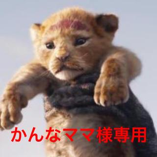 ディズニー(Disney)の【限定】【完売】ダッフィー ランチバッグ(弁当用品)