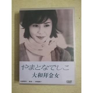 やまとなでしこ (2000) 松嶋菜々子 全話 完全版 6枚組  日本語音声(その他)