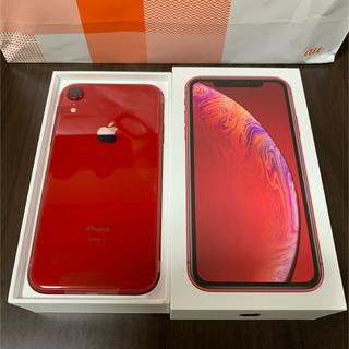 アップル(Apple)のiPhone XR 128GB レッド ② 新品未使用品(スマートフォン本体)