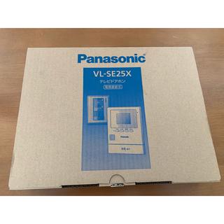 Panasonic - 新品  Panasonic VL-SE25X テレビドアホン