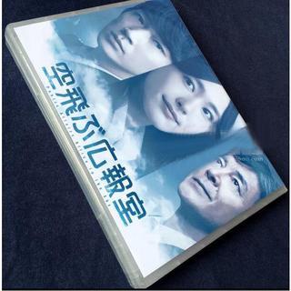 空飛ぶ広報室  新垣結衣   DVD-BOX  6枚組  日本語音声 (その他)