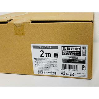 アイオーデータ(IODATA)のI-O DATA 外付けHDD ハードディスク 2TB テレビ録画TV接続ガイド(PC周辺機器)