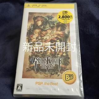PlayStation Portable - グランナイツヒストリー