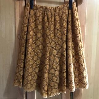 ホコモモラ(Jocomomola)のJocomomola  ☆ スカートみたいなキュロットパンツ  ★美品★(キュロット)