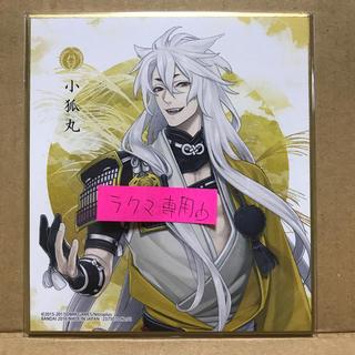 BANDAI - 刀剣乱舞 色紙ART 第2弾 小狐丸