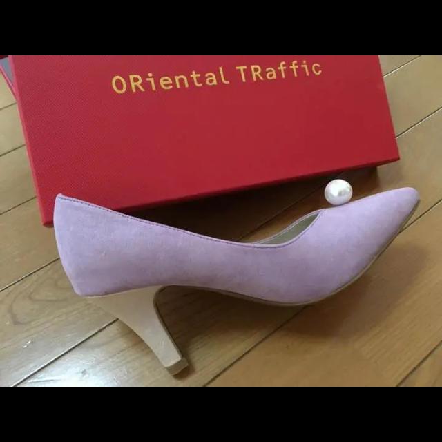 ORiental TRaffic(オリエンタルトラフィック)の新品未使用☆パールモチーフパンプス レディースの靴/シューズ(ハイヒール/パンプス)の商品写真