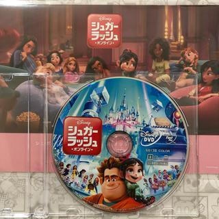 シュガーラッシュ(Sugar Russh)の未使用『シュガーラッシュオンライン』DVD&クリアケース&特典付(アニメ)