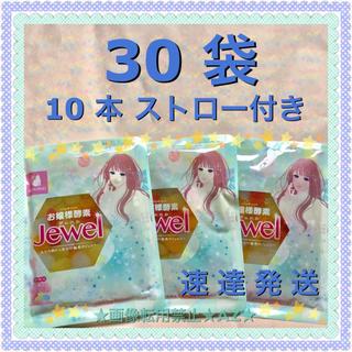大人気 ☆ お嬢様酵素Jewel x 30袋 ストロー 10本付き ☺︎(ダイエット食品)