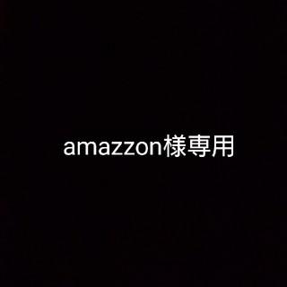 amazzon様専用(アクアリウム)