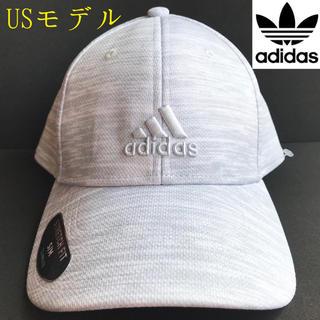 アディダス(adidas)のレア【新品】adidas アディダス USA キャップ S/M(キャップ)