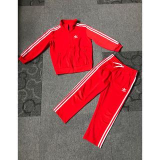 アディダス(adidas)のadidas アディダスオリジナルス ジャージ上下 110〜120(ジャケット/上着)