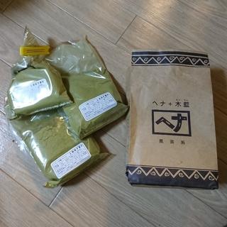 ナイアード(naiad)のヘナ 木藍 黒茶系(白髪染め)